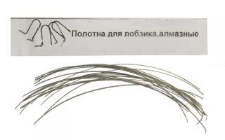 Пилки для ручного лобзика по дереву. алмазные, круглые, спиральные