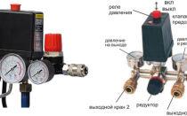 Реле давления для компрессора 220в, 380в. схема и настройка