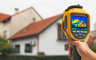 Тепловизоры для обследования зданий и сооружений