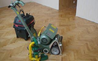 Циклёвочная машина для деревянного пола и паркета