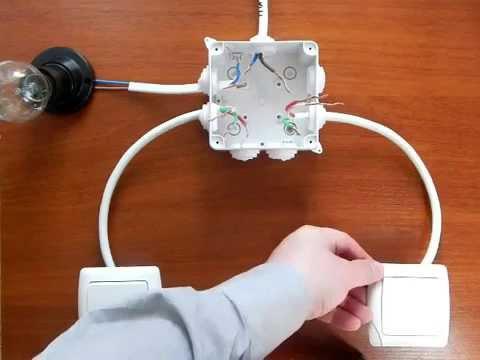 Схема подключения проходного выключателя с 2х мест
