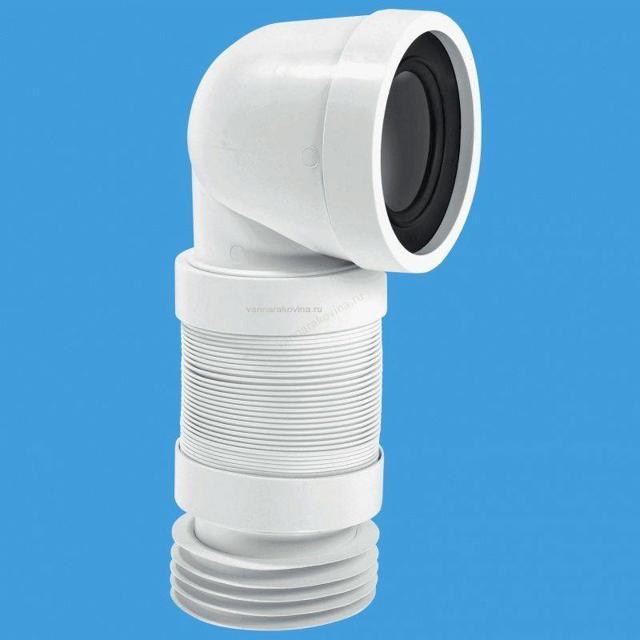Как подключить унитаз к канализации: как правильно подсоединить, соединить с канализационной трубой, соединение, подключение к сливной трубе, с гофрой, установка