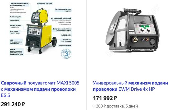 Сварка полуавтоматом в среде защитных газов: как и чем выполняется, оборудование и материалы